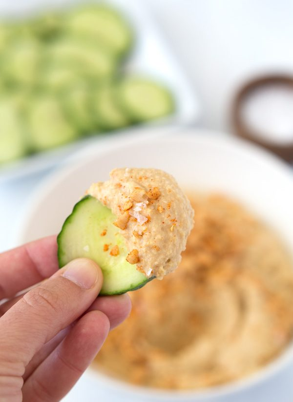 Peanut Butter Hummus - Creamy & savory hummus recipe made with natural peanut butter instead of tahini for a twist! Great with veggies for snacking! | www.heartandstove.com
